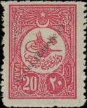 Stamp Turkey Catalog number: 136/C