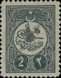 Stamp Turkey Catalog number: 138/C