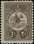 Stamp Turkey Catalog number: 139/C