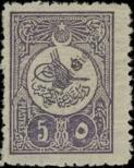 Stamp Turkey Catalog number: 140/C