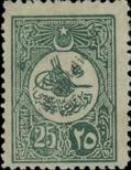 Stamp Turkey Catalog number: 142/C