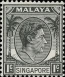 Stamp Singapore Catalog number: 1