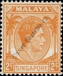 Stamp Singapore Catalog number: 2