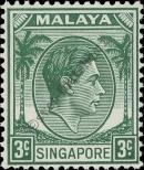 Stamp Singapore Catalog number: 3
