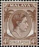 Stamp Singapore Catalog number: 4