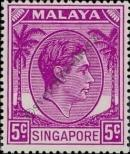 Stamp Singapore Catalog number: 5
