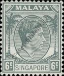 Stamp Singapore Catalog number: 6