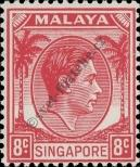 Stamp Singapore Catalog number: 7