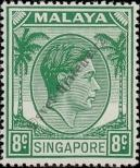 Stamp Singapore Catalog number: 8