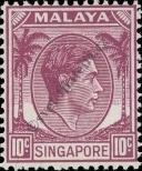 Stamp Singapore Catalog number: 9