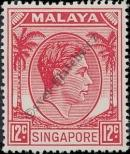 Stamp Singapore Catalog number: 10