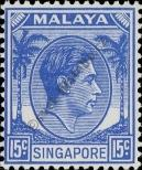 Stamp Singapore Catalog number: 11