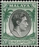 Stamp Singapore Catalog number: 12