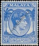 Stamp Singapore Catalog number: 13