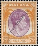 Stamp Singapore Catalog number: 14