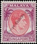 Stamp Singapore Catalog number: 15