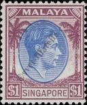 Stamp Singapore Catalog number: 18