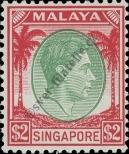 Stamp Singapore Catalog number: 19