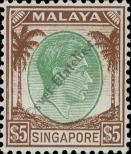 Stamp Singapore Catalog number: 20