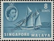 Stamp Singapore Catalog number: 33