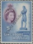 Stamp Singapore Catalog number: 40