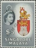 Stamp Singapore Catalog number: 42