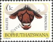 Stamp Bophuthatswana Catalog number: 1