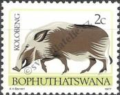 Stamp Bophuthatswana Catalog number: 2