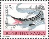Stamp Bophuthatswana Catalog number: 5