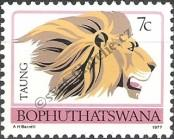 Stamp Bophuthatswana Catalog number: 7