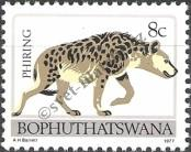 Stamp Bophuthatswana Catalog number: 8
