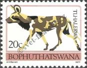 Stamp Bophuthatswana Catalog number: 12