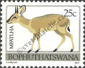 Stamp Bophuthatswana Catalog number: 13