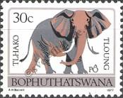 Stamp Bophuthatswana Catalog number: 14