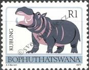 Stamp Bophuthatswana Catalog number: 16