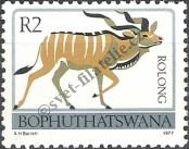 Stamp Bophuthatswana Catalog number: 17