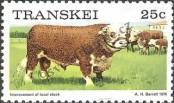 Stamp Transkei Catalog number: 13