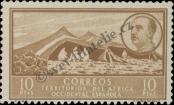 Stamp Spanish West Africa Catalog number: 18