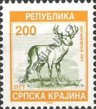 Stamp Republic of Serbian Krajina Catalog number: 1
