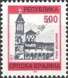 Stamp Republic of Serbian Krajina Catalog number: 2