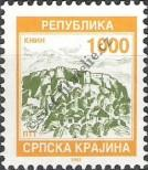 Stamp Republic of Serbian Krajina Catalog number: 3