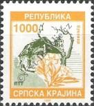 Stamp Republic of Serbian Krajina Catalog number: 4
