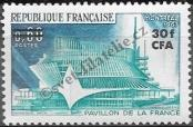 Stamp Réunion Catalog number: 451