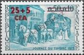 Stamp Réunion Catalog number: 493