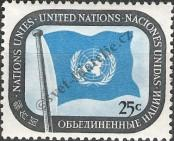 Stamp United Nations (New York) Catalog number: