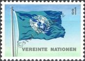 Stamp United Nations (Wien) Catalog number: 2