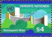 Stamp United Nations (Wien) Catalog number: 3