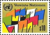Stamp United Nations (Wien) Catalog number: 6