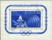 Stamp Romania Catalog number: B/46