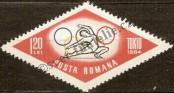 Stamp Romania Catalog number: 2314